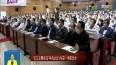 """""""龙江发展讲坛""""举办2021年第一场报告会"""