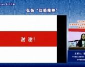 """弘扬""""红船精神""""——赵金平"""