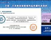 文学、艺术和科学领域作品的著作权保护——杨建斌
