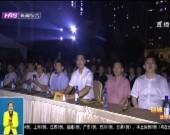 """炫美3D灯光秀亮相中华巴洛克街区 迷人哈夏再添""""奇妙夜"""""""