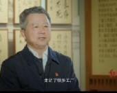 《红雪飞扬》第八集:政协启航
