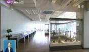 哈尔滨音乐博物馆明天开馆 千余件展品展现哈尔滨音乐故事