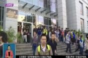 """哈尔滨工业大学入选第一批""""网络空间国际治理研究基地"""""""