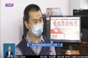 """""""香坊发布""""新增七大功能版块  打造公众党史学习教育阵地"""
