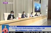 王兆力在哈尔滨市第七届全国文明城市创建工作动员部署会议上强调:再鼓干劲再强措施推动新一轮创建工作向更高水平迈进