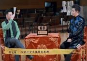 《时间告诉我·东方符号》第10集:胡文阁(下)