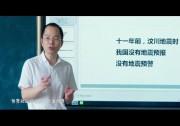 最美中国 第四季(2)