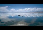 最美中国 第四季(7)