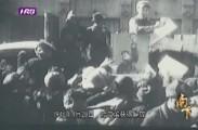 《南下》第1集:七十年前的哈尔滨模式