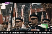 英雄当归第六集:挥师远东