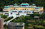 2000年的台湾啥模样  (三) 南行掠影