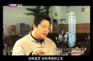 儒风龙江 文化鉴藏2019-10-07