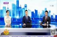 悦居哈尔滨2021-01-22