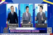 悦居哈尔滨2021-01-29