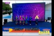哈尔滨风尚2021-07-17