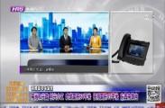 悦居永利体育app下载2021-08-30