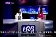 永利体育app下载风尚2021-08-28