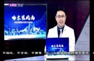 哈尔滨风尚2021-09-25