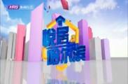 悦居永利体育app下载2021-09-02