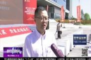 深哈产业园政企服务中心今天揭牌