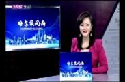 哈尔滨风尚2021-10-17