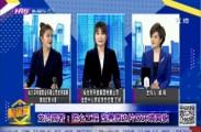 悦居哈尔滨2021-10-21