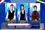 悦居哈尔滨2021-10-15