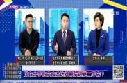 悦居哈尔滨2021-10-14