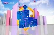 悦居哈尔滨2021-10-18