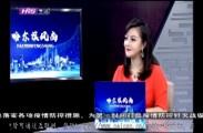 哈尔滨风尚2021-10-16