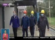 国网哈尔滨供电公司:立足冰城发展需求 持续优化电力营商环境