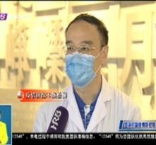 科学防疫情  端午更安康