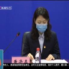疫情期间家庭防疫防控消毒提示