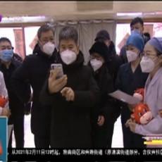 道外区慰问集中隔离医学观察人员和一线工作人员