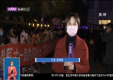 哈尔滨市支援巴彦核酸检测医疗队顺利返哈