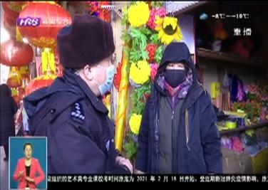 警方开展集中整治行动 依法治理生产经营焚烧冥纸冥币行为
