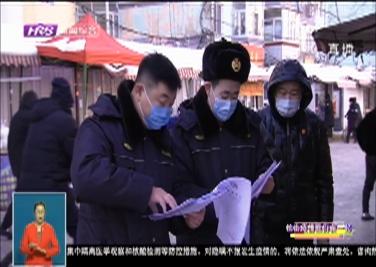 """哈市市场摊区禁售无""""黑龙江冷链""""追溯码的进口冷链食品"""
