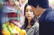 东野圭吾最新小说集《第十年的情人节》亮相国内