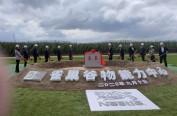 雀巢全球首个谷物能力中心落户双城 4亿增资计划实施