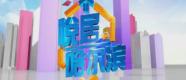 悦居永利体育app下载